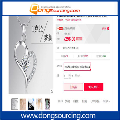 Best Chinese Sourcing Wholesale Selling Sites Buy from China
