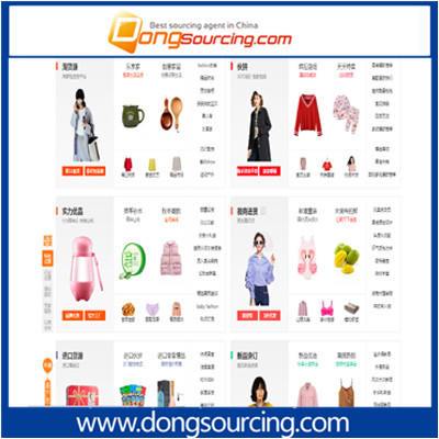 Wholesale Shopping in China