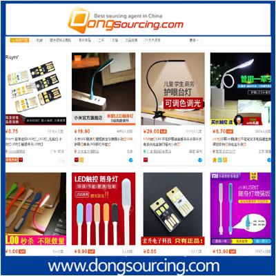 china website to buy electronics