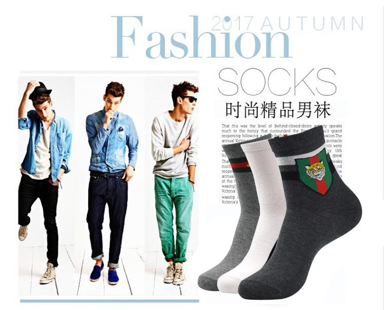 fashion custom cotton sock
