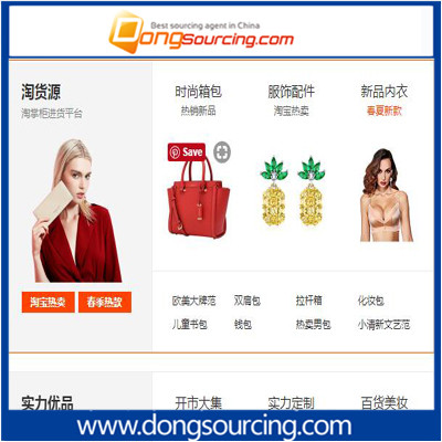 Where to Buy Products from China